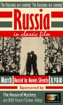 russia-blogathon-flicker-alley-house-of-mystery-3
